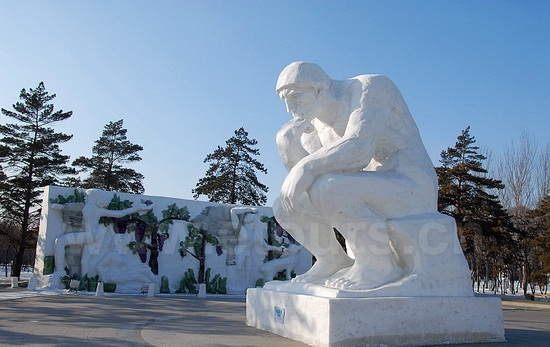 Snow Carving at Sun Island 44