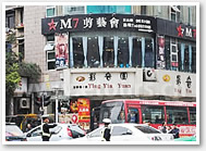 Guiyang Shopping