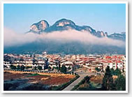 Wuyishan Pictures