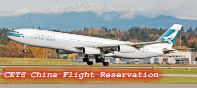 CETS China Flight Reservation
