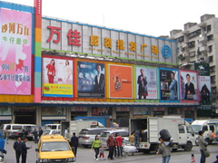 Specialty markets in guangzhou where to buy in guangzhou clothing markets clothing markets junglespirit Images