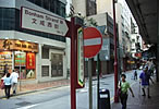Distinctive Streets of Hang Kong (where to buy)
