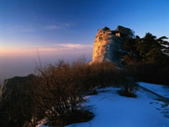 Hua Mountain (Hua Shan)
