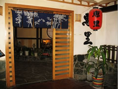 Huili(惠里) Japanese Food Restaurant