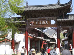 the Lijiang ancient town