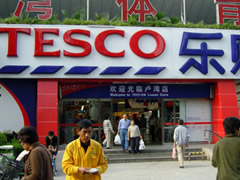 Tesco in Shanghai