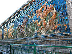 The Nine Dragon Screen