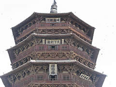 The Wooden Pagoda