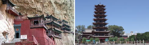 Datong City Guide