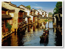 Shanghai Wuzhen-Water Town One Day Tour