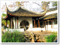 Shanghai Suzhou One Day Private Tour